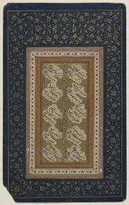 Calligraphic fragment with ghazals by Shayakh Sa'di