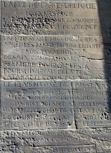 Napoleon's Army graffiti at Philae Temple (creative commons)