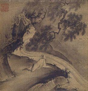 """Scholar Contemplating a Cascade"", Yi Chong, ca. 1550"