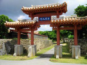 Murasaki Mura
