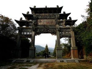 Chinese gate in the Wudang Mountains