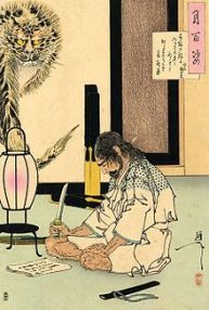 Akashi_Gidayu_writing_his_death_poem_before_committing_Seppuku