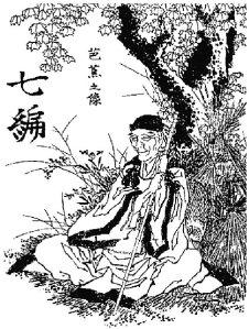 Matsuo Bashō by Hokusai