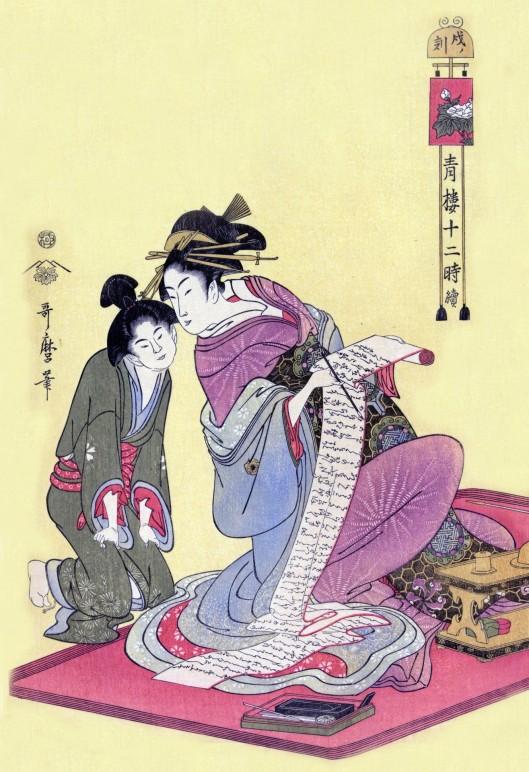 japanese-vintage-art-1393878273nkr